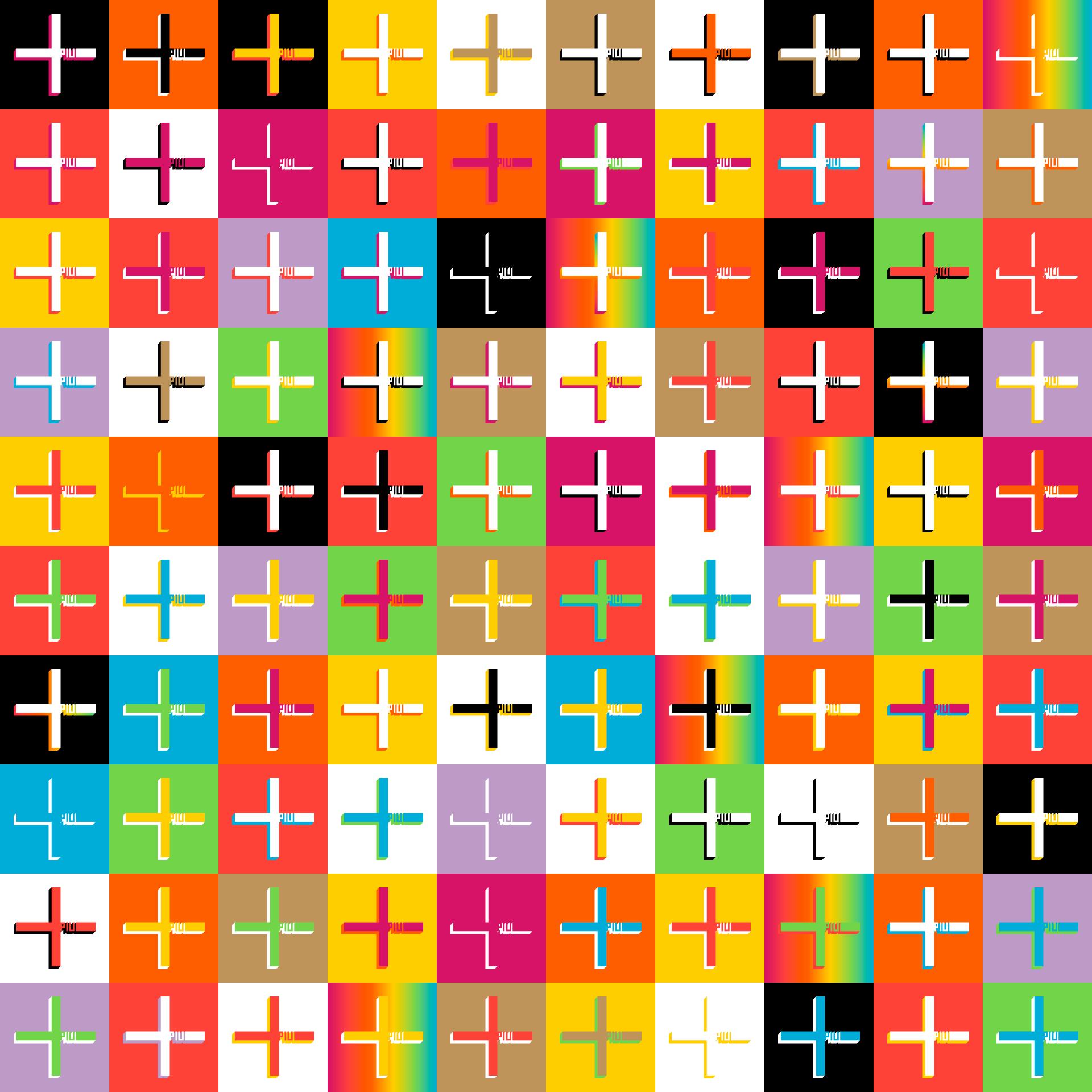 PIU Logo Wall