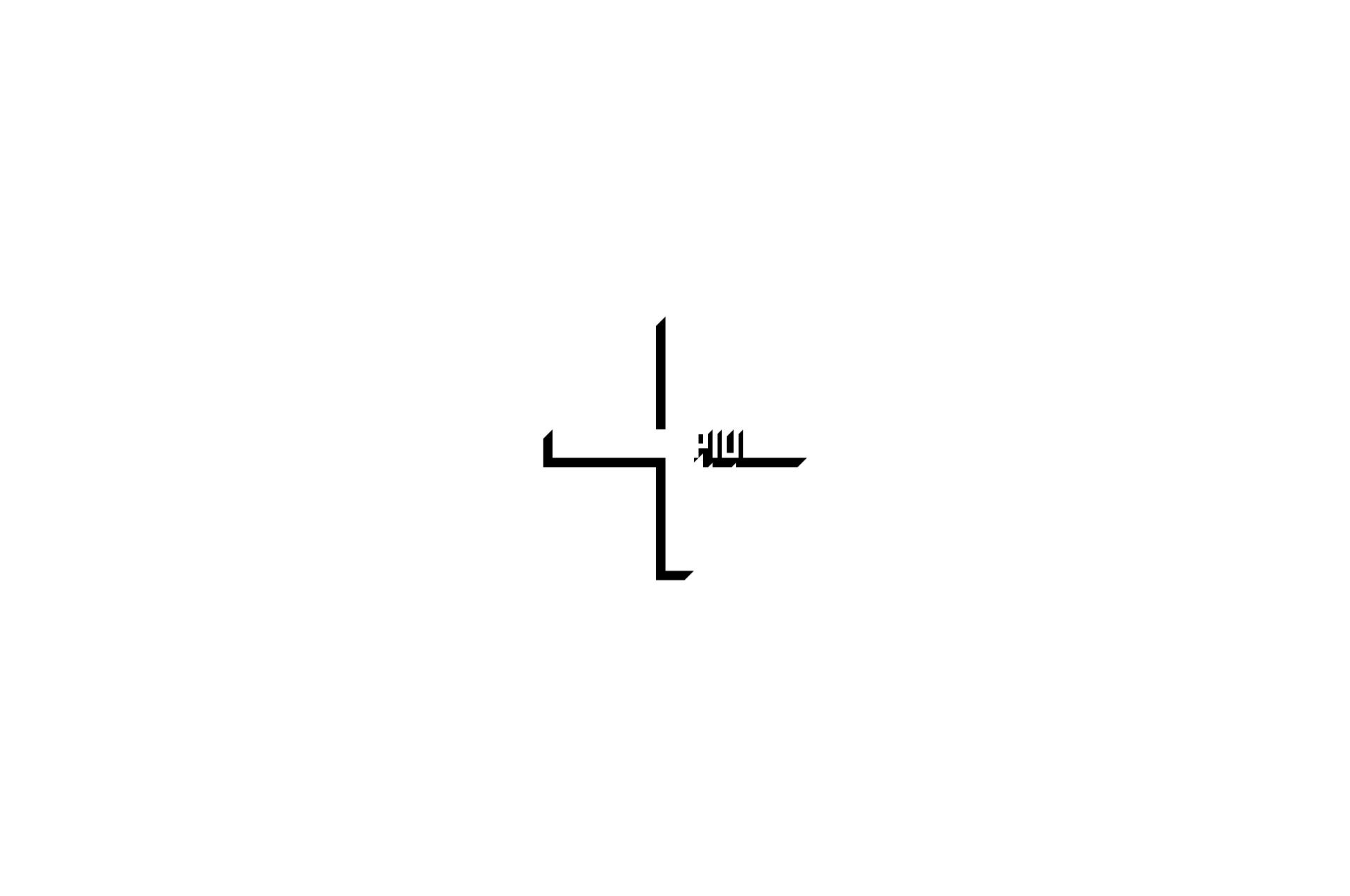 PIU Logo